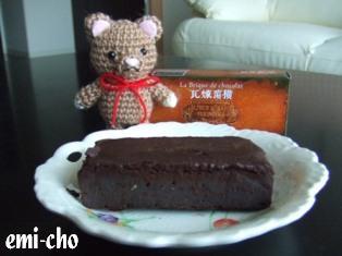 Choko1