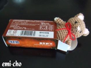 Choko3