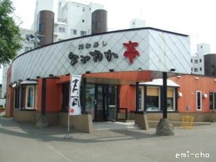 2008_0706sushi0013