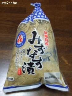 2008_0726nasukuma0010
