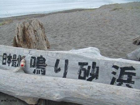 2008_0831siretoko0033