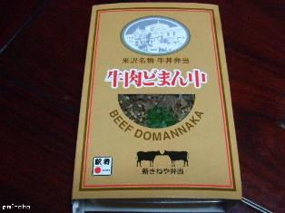 2008_09212008yamagata0117