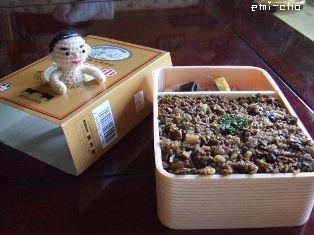 2008_09212008yamagata0122