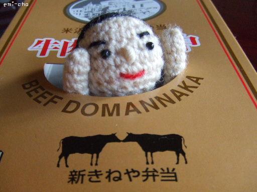 2008_09212008yamagata0129