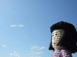 Emicho
